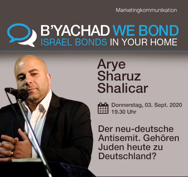 Israel Bonds B'yachad We Bond - Arye Sharuz Shalicar - 3 September 2020