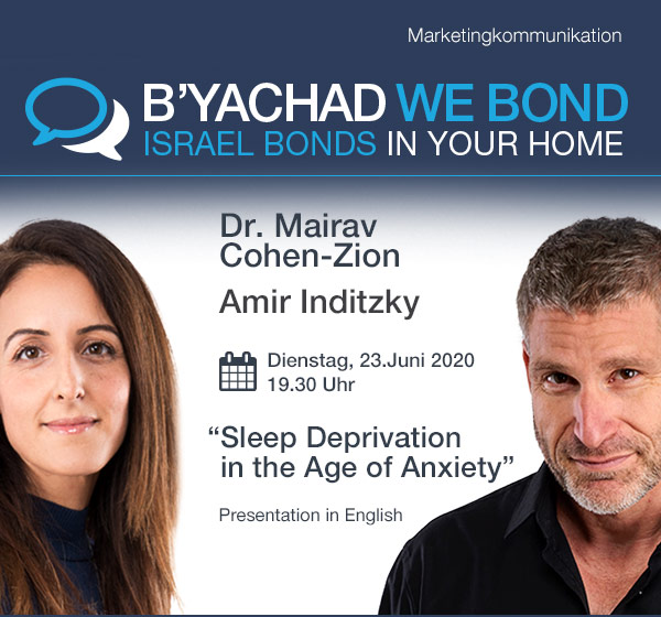 Israel Bonds B'yachad We Bond - Dr. Mairav Cohen-Zion and Amir Inditzky - 23 June 2020