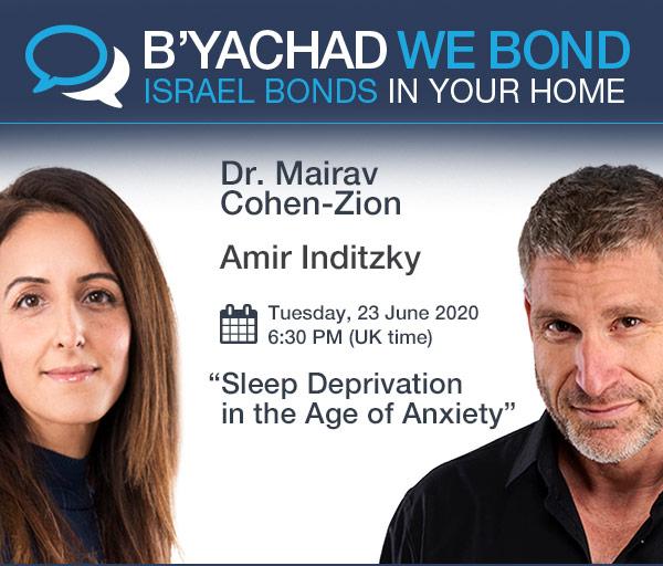 Israel Bonds B'yachad We Bond - Dr. Mairav Cohen-Zion and Amir Inditzky - 23 June 2020