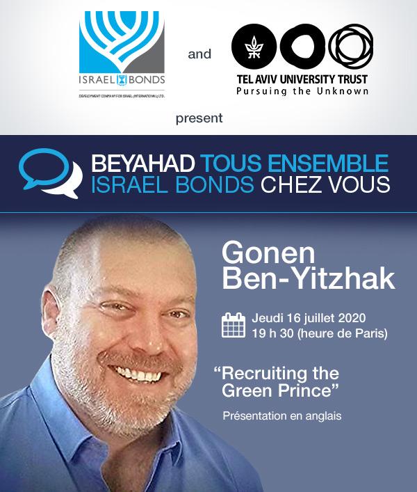 Israel Bonds B'yachad We Bond - Gonen Ben-Itzhak - 16 July 2020