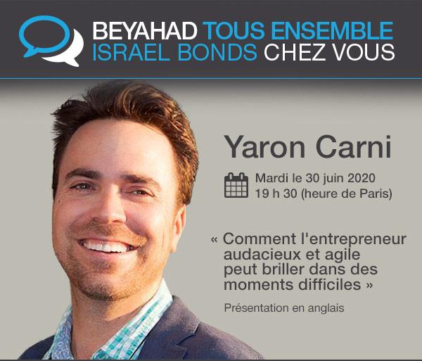 Israel Bonds B'yachad We Bond - Yaron Carni - 30 June 2020