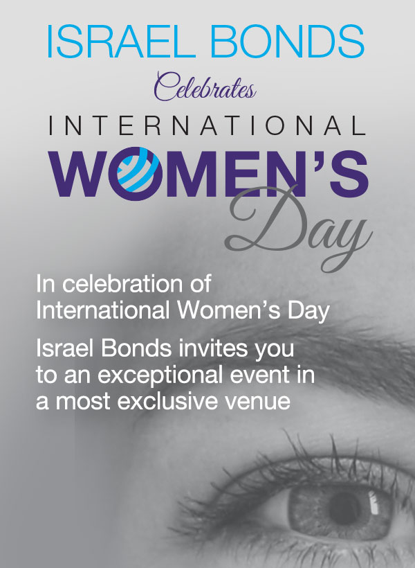 Israel Bonds celebration of International Women's Day - Galina Elbaz at the Art Symbol Gallery on March 8, 2019