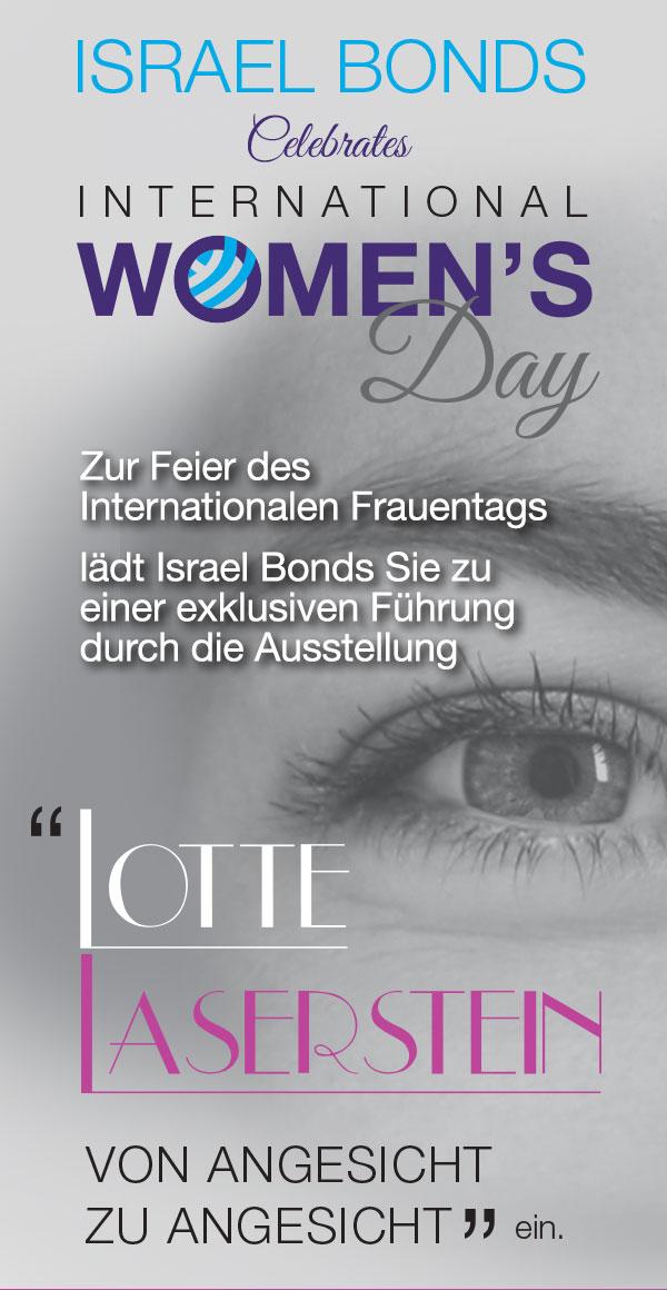 Internationalen Frauentags - lädt Israel Bonds Sie zu einer exklusiven Führung durch die Ausstellung Lotte Laserstein VON ANGESICHT ZU ANGESICHT ein.