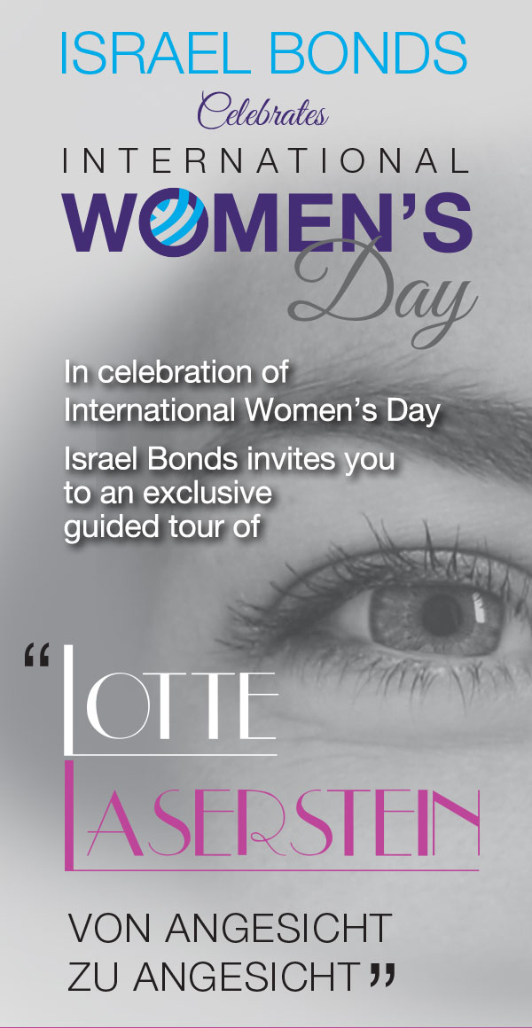 Israel Bonds celebration of International Women's Day - Guided tour of Lotte Laserstein – Von Angesicht zu Angesicht on March 8, 2019