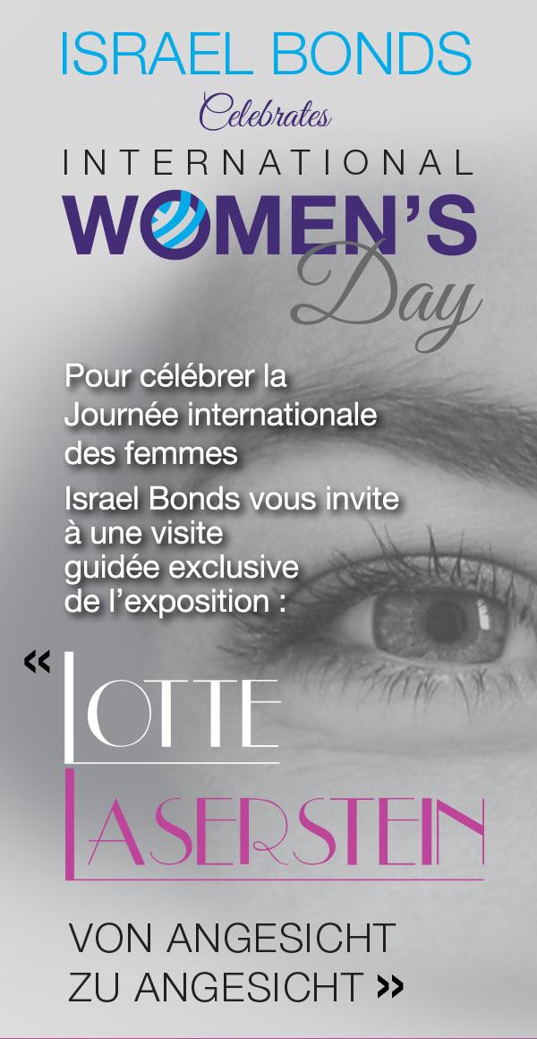 Israel Bonds - Journée internationale des femmes - Visite de l'exposition Lotte Laserstein – Von Angesicht zu Angesicht le 8 mars 2019