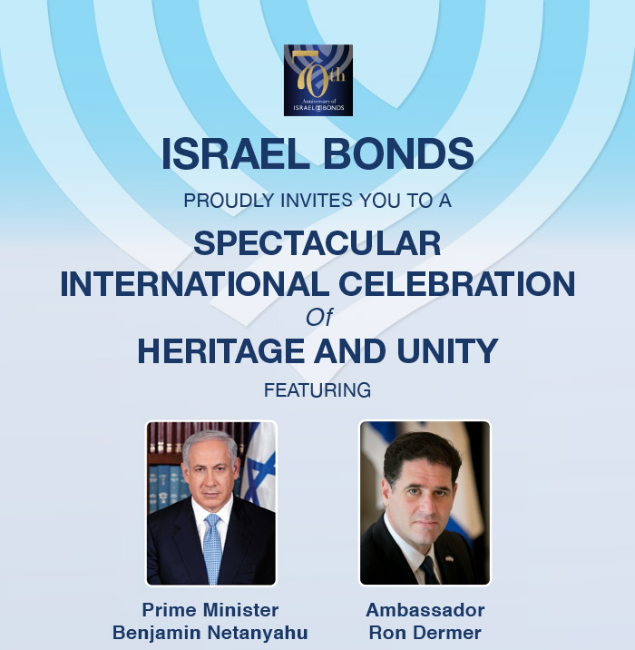 ISRAEL BONDS proudly invites you to a Spectacular International Celebration of Heritage and Unity - featuring Prime Minister Benjamin Netanyahu, Ambassador Ron Dermer With Renowned Israeli Performers David De'or and Gil Shohat - August 18, 2020