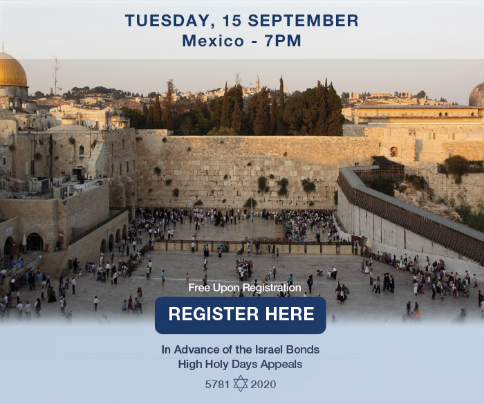 Israel Bonds proudly invites you to an extraordinary global experience Selichot from the Kotel featuring greetings by Finance Minister Israel Katz and Jerusalem Mayor Moshe Lion