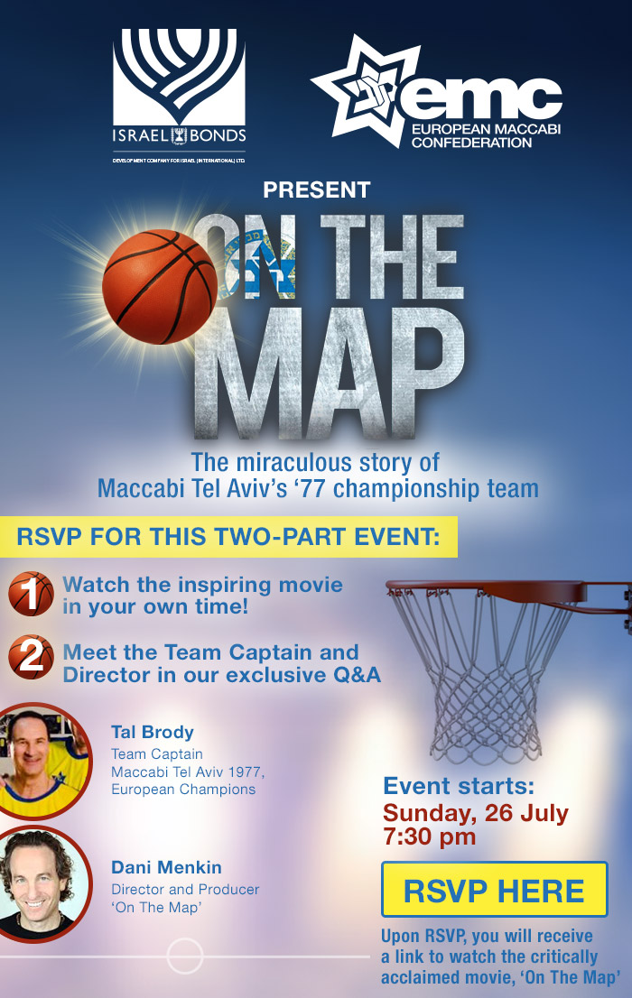 Israel Bonds, European Maccabi Confederation and Maccabui World Union present an exciting live Zoom event with Q & A on July 26, 2020