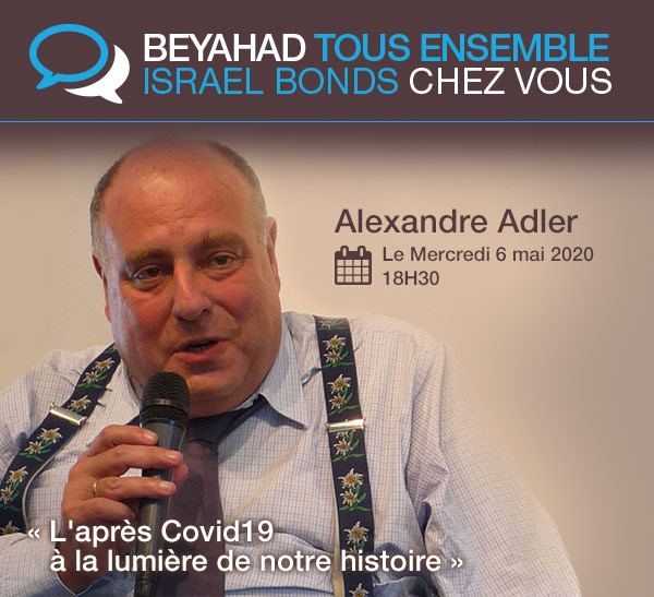 Israel Bonds BEYAHAD TOUS ENSEMBLE - Alexandre Adler - 6 mai 2020