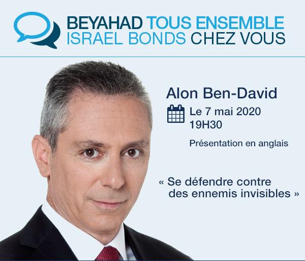 Israel Bonds B'yachad We Bond - Alon Ben-David - le 7 mai 2020