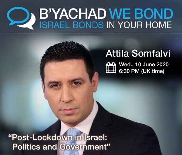 Israel Bonds B'yachad We Bond - Attila Somfalvi - 10 June 2020
