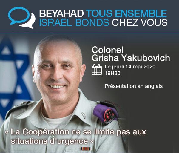 Israel Bonds BEYAHAD TOUS ENSEMBLE - Colonel Grisha Yakubovich - 14 mai 2020