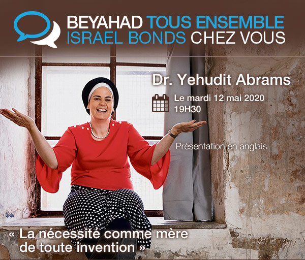 Israel Bonds B'yachad We Bond - Dr. Yehudit Abrams 12 mai 2020