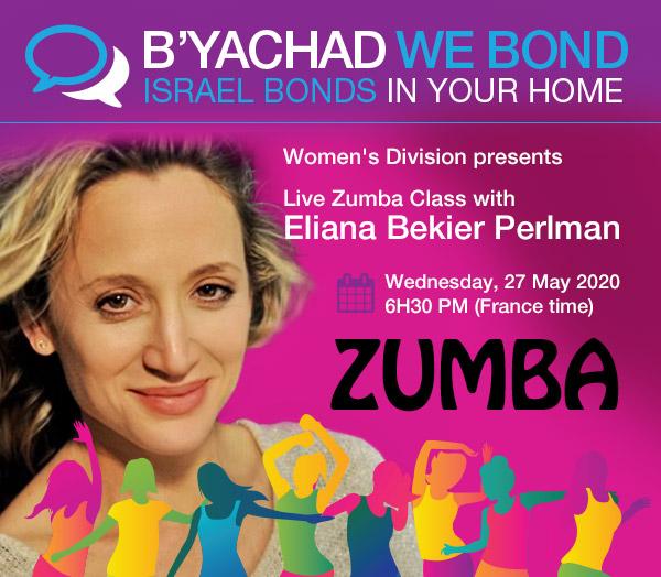 Israel Bonds B'yachad We Bond - Eliana Bekier Perlman - 27 May 2020
