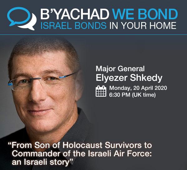 Israel Bonds B'yachad We Bond - Elyezer Shkedy - 20 April 2020