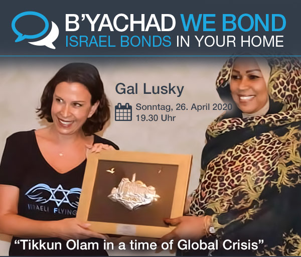 Israel Bonds B'yachad We Bond - Gal Lusky - 26 April 2020