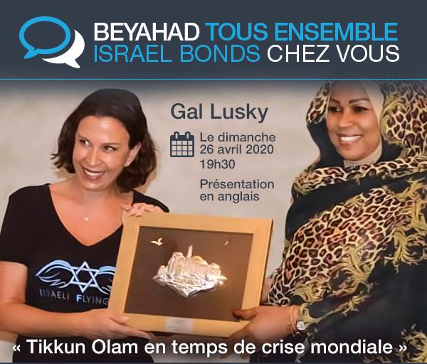 Israel Bonds B'yachad We Bond - Gal Lusky - Le 26 avril 2020