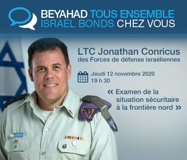 Israel Bonds B'yachad We Bond - LTC Jonathan Conricus Jeudi 12 novembre 2020