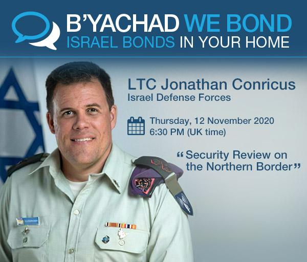 Israel Bonds B'yachad We Bond - LTC Jonathan Conricus 12 Nov 2020