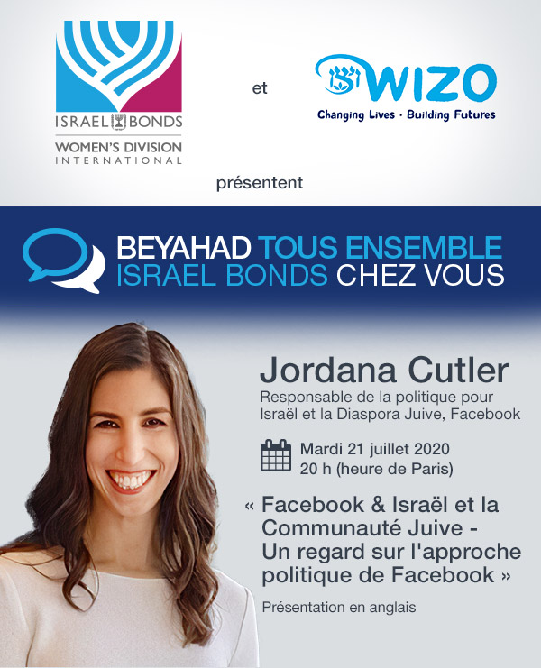 Israel Bonds B'yachad We Bond - Jordana Cutler - 21 July 2020
