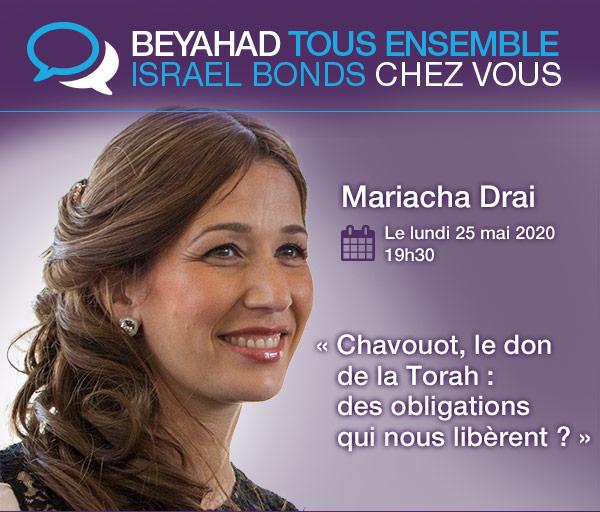 Israel Bonds BEYAHAD TOUS ENSEMBLE - Mariacha Drai - 25 mai 2020
