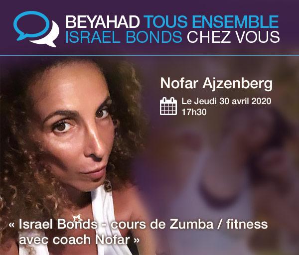 Israel Bonds B'yachad We Bond - Nofar Ajzenberg - Le 30 avril 2020