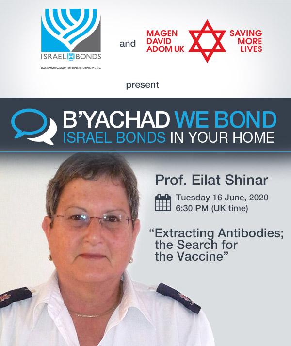 Israel Bonds B'yachad We Bond - Prof. Eilat Shinar - 16 June 2020