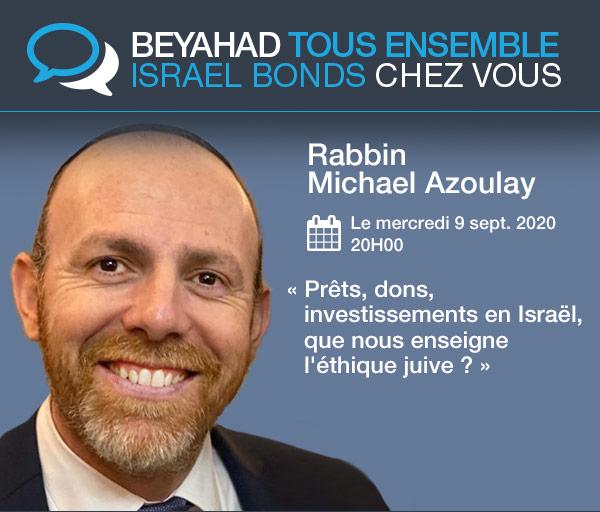 Israel Bonds B'yachad We Bond - Rabbin Michael Azoulay - 9 septembre 2020