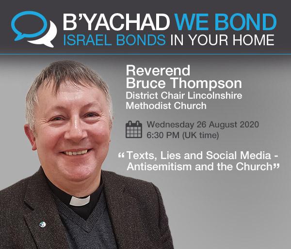 Israel Bonds B'yachad We Bond - Reverend Bruce Thompson - 26 August 2020