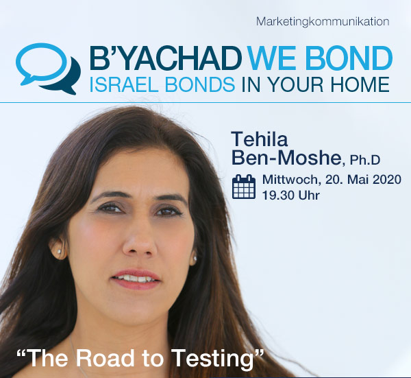 Israel Bonds B'yachad We Bond - Dr. Tehila Ben-Moshe - 20 May 2020