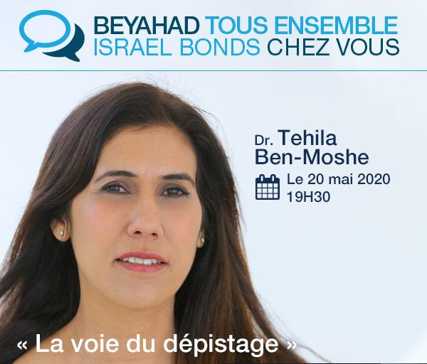 Israel Bonds B'yachad We Bond - Dr. Tehila Ben Moshe - 4 mai 2020