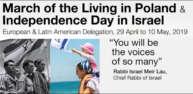 March of the Living in Poland & Independence Day in Israel
