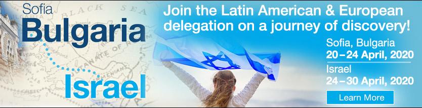 Israel Bonds Latin American & European delegation