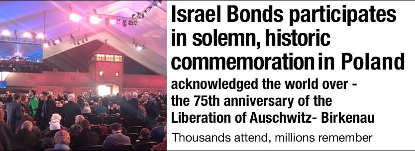 Israel Bonda Leadership