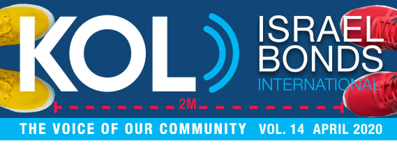 KOL Israel Bonds International Newsletter