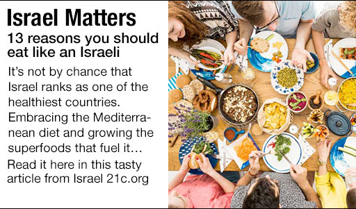Israel Matters The Mediterranean diet